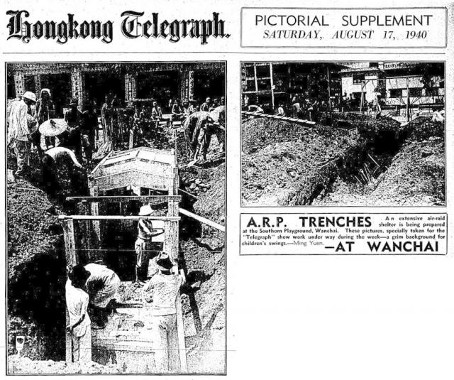 ARP Trenches at Wanchai