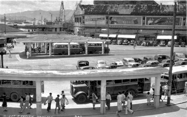 1940s Kowloon Star Ferry Bus Teminus