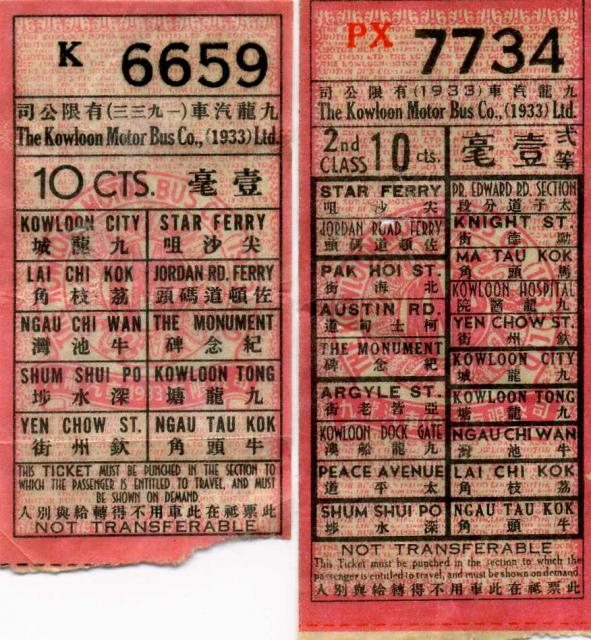Kowloon Bus Company Tickets (2)
