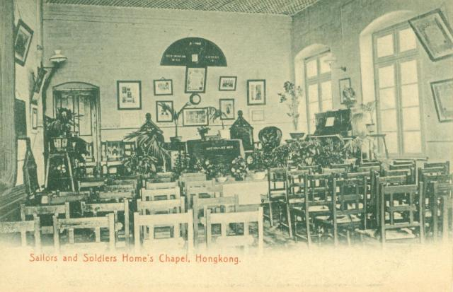 Sailors and Soldiers Home