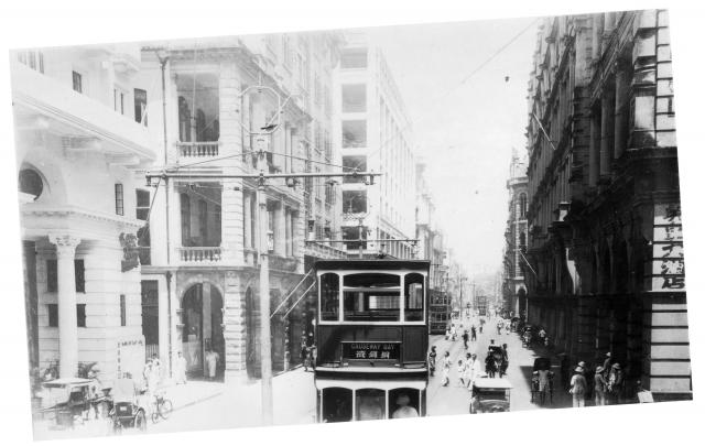 Des Voeux Rd near Ice House Street