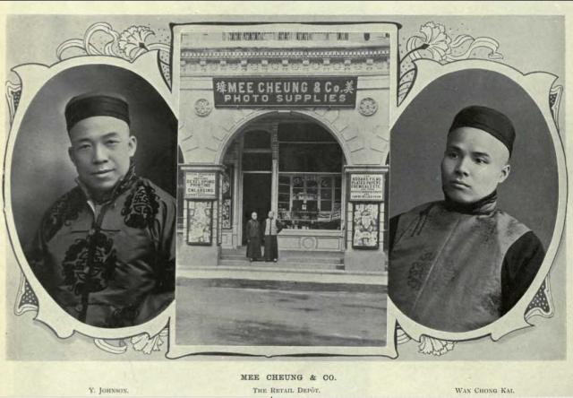 Mee Cheung & Co.- Photo Supplies