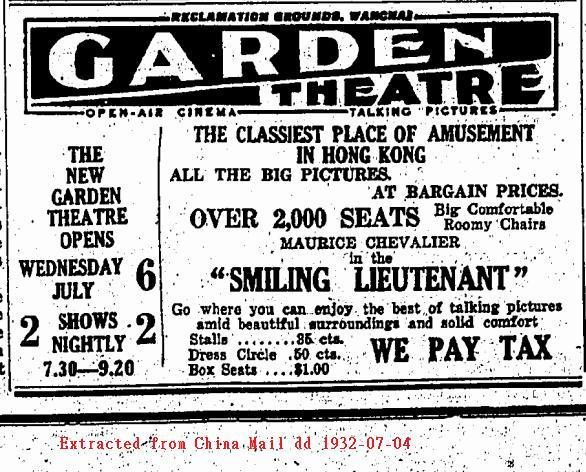 Garden Theatre opened on 6 July 1932