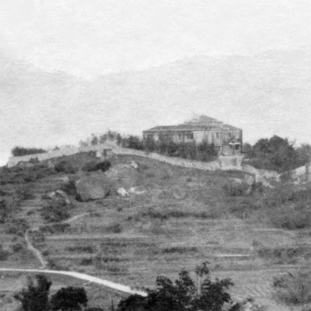 Hill next to Sung Wong Toi