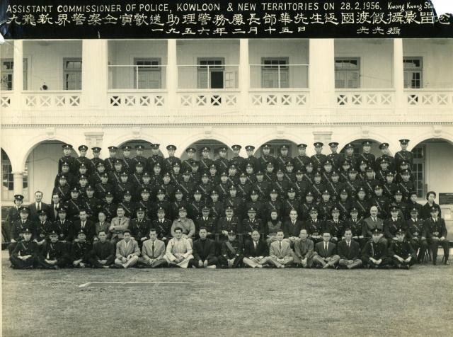 Group HK Police Kowloon 28 Feb 1956