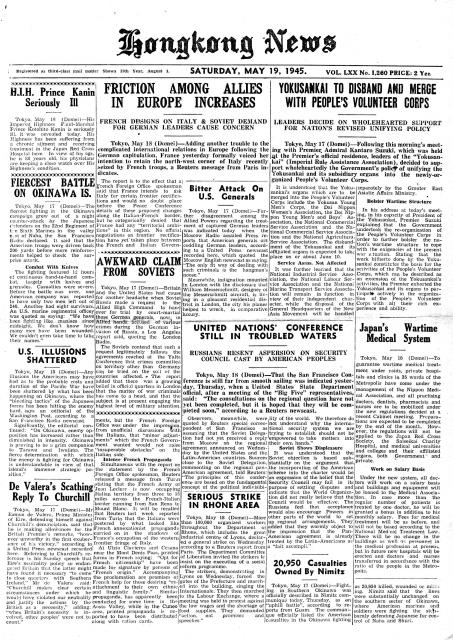 Hong Kong-Newsprint-HK News-19450519-001