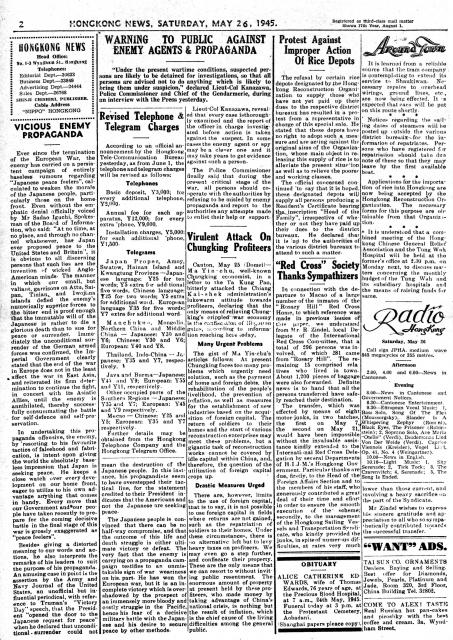 Hong Kong-Newsprint-HK News-19450526-002