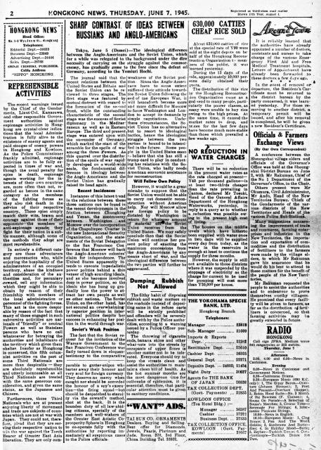 Hong Kong-Newsprint-HK News-19450607-002