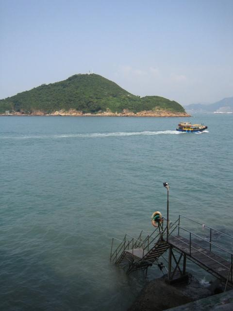 View across Sulphur Channel to Green Island