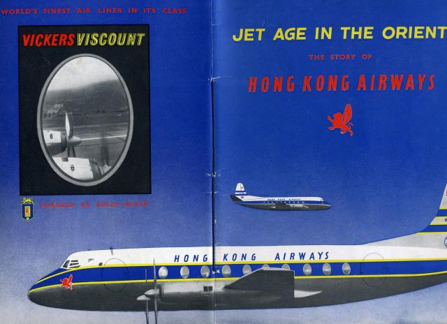 HK Airways Viscount