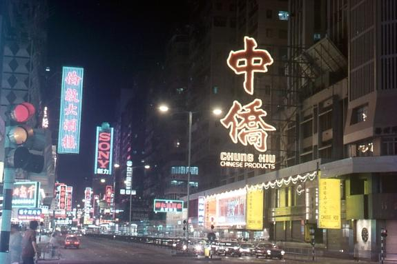 Nathan road Lights