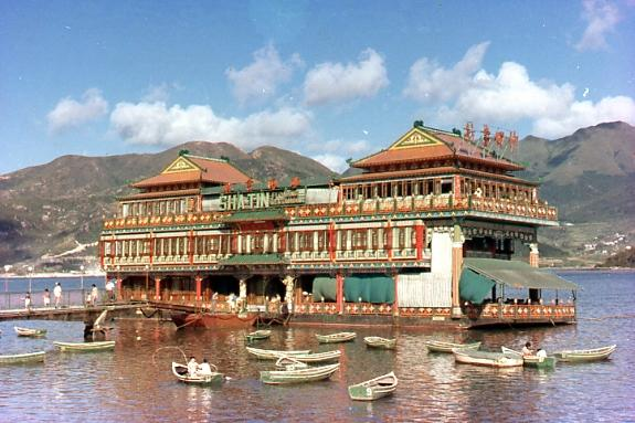 Shatin Floating Restaurant