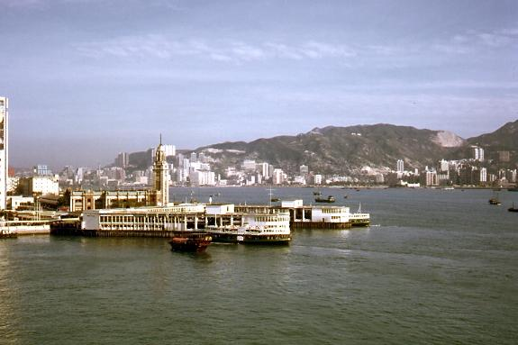Star Ferry-Kowloon