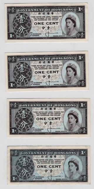 One Cent note