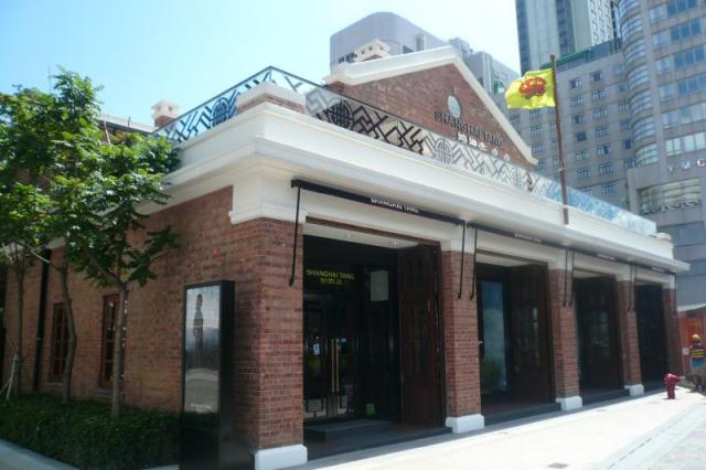 Re: Former Kowloon Terminus Fire Station