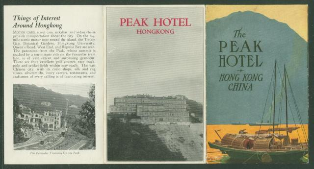 Peak Hotel Brochure - 2 of 2