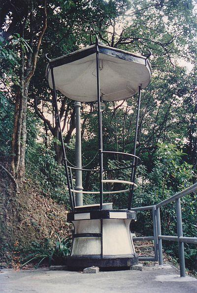 1990s Traffic Pagoda, Police Museum, Coombe Road