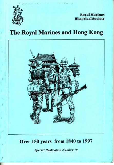 The Royal Marines and Hong Kong