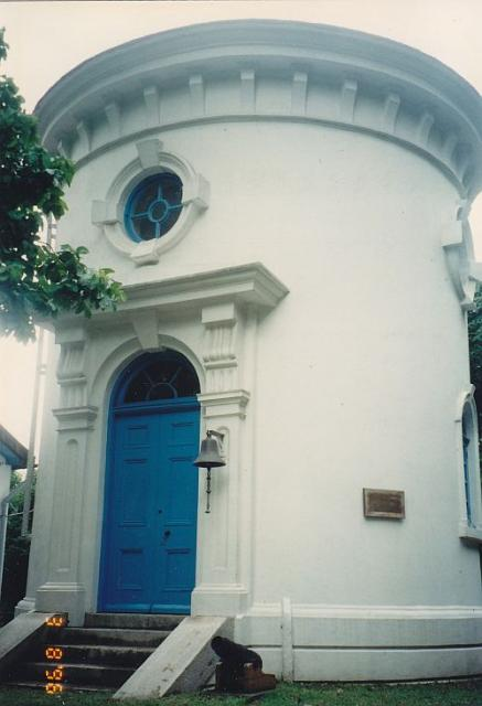 Former Marine Police HQ Time-Ball Tower (Round House)