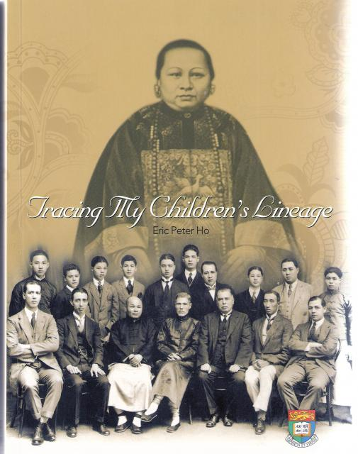Tracing My Children's Lineage - cover