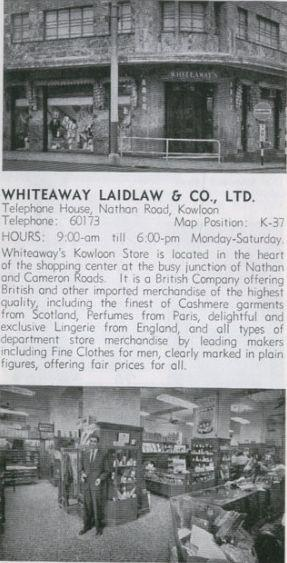 1960s Whiteaway Dept Store - Nathan Rd (Telephone House)