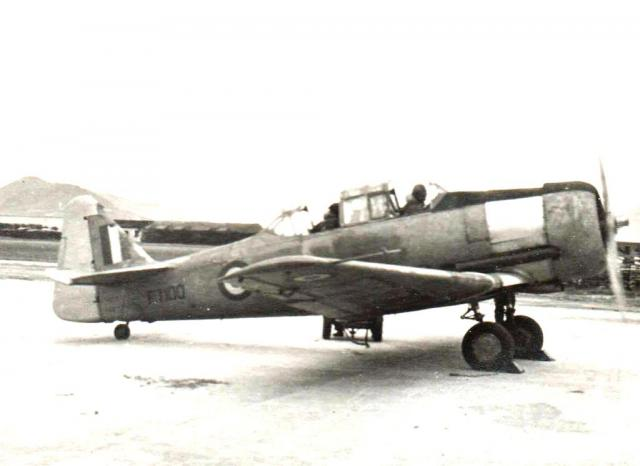 HKAAF at Kai Tak