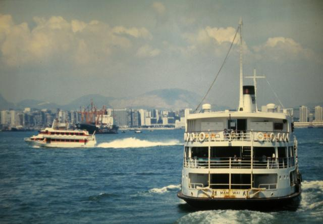 Ferry and  Jetfoil