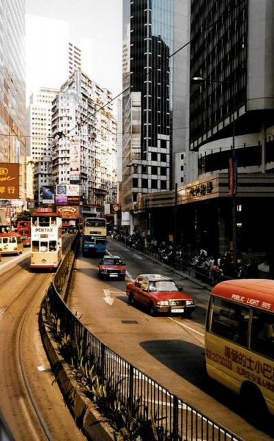 Tram  ride Causeway Bay to Central