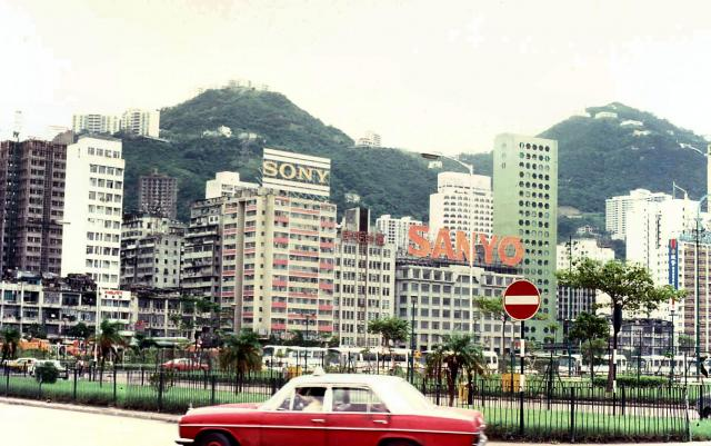 1978 - near Wanchai Ferry Pier