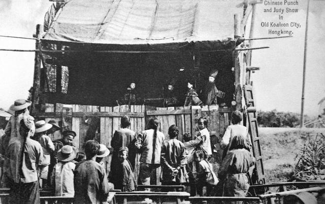 1900s Chinese Puppet Show