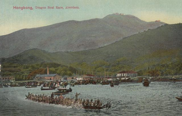 1910s Aberdeen Dragon Boat Races.jpg