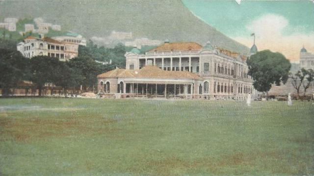 1910s Hong Kong Cricket Club Pavilion (2nd Location)