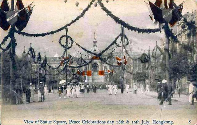 1919 Peace Celebrations - Statue Square