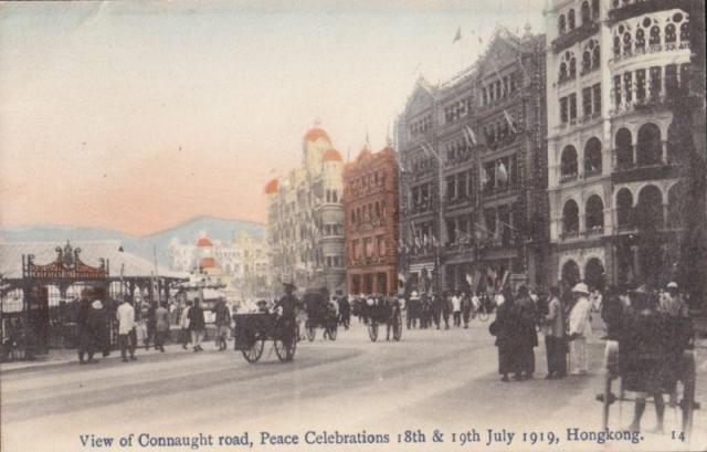 1919 Peace Celebrations - Praya Central