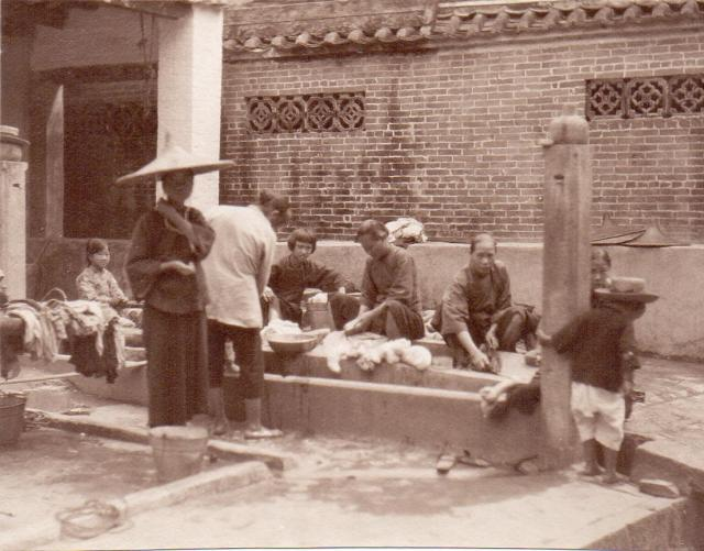 1931 At the laundry trough.jpg
