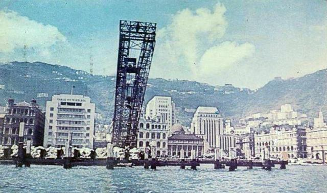 1950s Central Reclamation