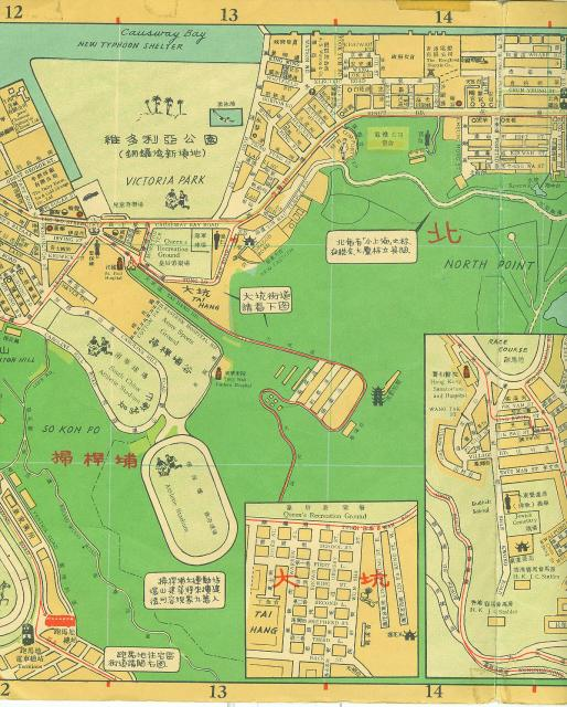 1957 map section.
