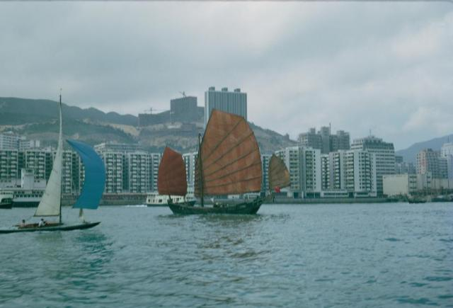 1963 HK 27 Sailing junk and Dragon yacht.jpg