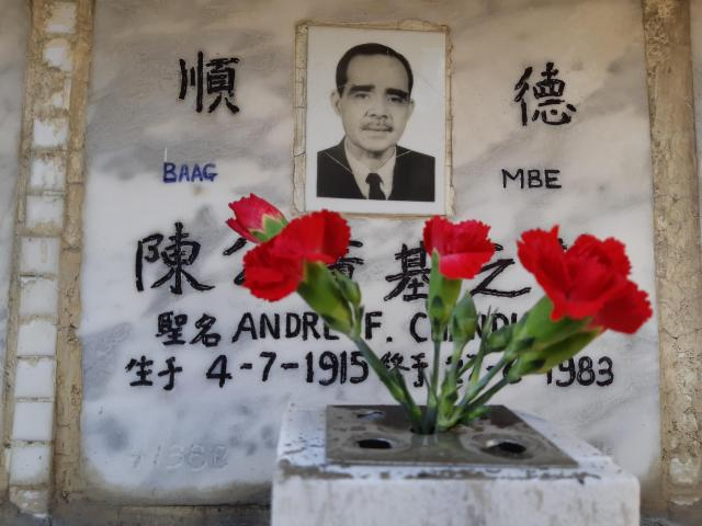 Uncle Andrew Remembrance Sunday 2018 St Raphael's Catholic Cemetery, Kowloon