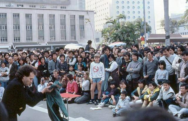 1985 - Fringe Festival in Chater Road