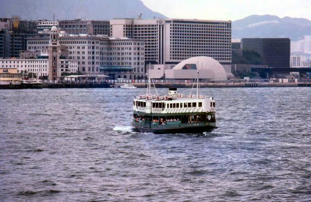 1981 - harbour view from Central