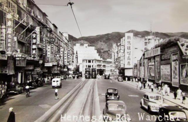 1956 Hennessy Road