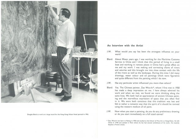 Paintings by Douglas Bland - 1963 Hong Kong City Hall - 3.Pages 2-3.png