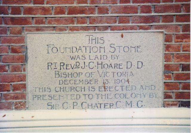 St. Andrew's Church Foundation Stone