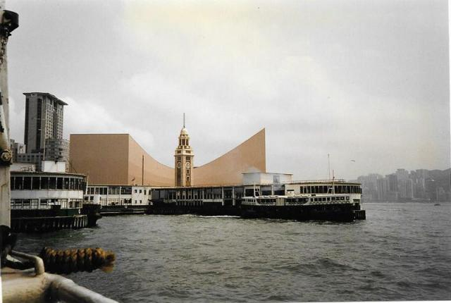Star Ferry terminal - Kowloon  side 1997