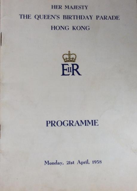 Queens birthday parade Programme  1958