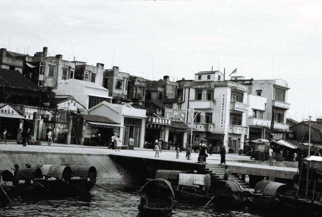 Sampans and harbour front.