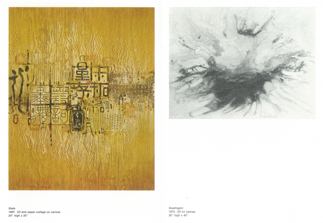 Hintlesham Festival Douglas Bland Paintings and Drawings 1960-1972 - 5.Pages 6-7.png