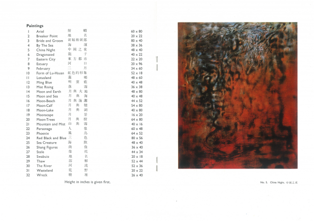 Paintings by Douglas Bland - 1963 Hong Kong City Hall - 5.Pages 6-7.png