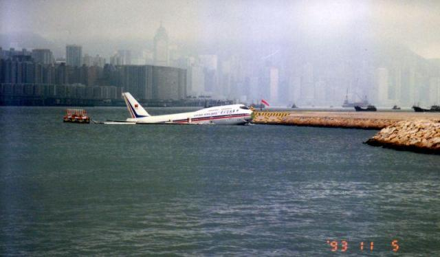 1993 Accident to China Airlines Flight 605